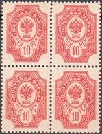 1901 - 1916 -  Administration Russe - Types De Russie - Bloc De 4 Timbres N°57 **Type II - 1856-1917 Administration Russe