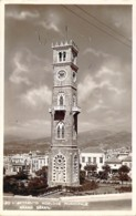 LIBAN Lebanon Horloge Municipale Et Grand Sérail De BEYROUTH Carte Photo - Libano