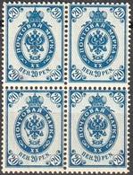 1901 - 1916 -  Administration Russe - Types De Russie - Bloc De 4 Timbres N°58 **Type II - 1856-1917 Administration Russe