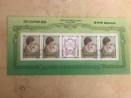 1982  Francobollo Corea Lady Diana HRH Prince Williams Of Wales Foglietto Usato Gomma Integra - Corea Del Nord
