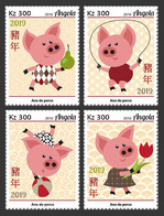 ANGOLA 2019 - Year Of The Pig, 4v. Official Issue - Astrologie