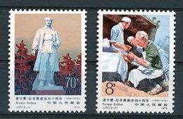 CHINA / CHINE 1979 / Y&T N° 2281 / 2282. VG/TB. MNH. Doctor Norman Bethune - 1949 - ... República Popular