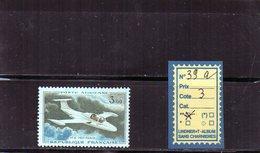 PA LUXE** N°39a - 1960-.... Neufs