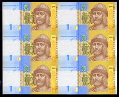 UKRAINE 1 HRYVNIA 2018 Sign. SMOLIY UNCUT SHEET / BLOCK OF 6 Pick New Unc - Ukraine
