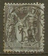 Yvert - N° 83b - Cote 2 € - 1876-1898 Sage (Type II)