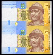 UKRAINE 1 HRYVNIA 2018 Sign. SMOLIY UNCUT SHEET / BLOCK OF 2 Pick New Unc - Ukraine