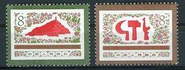 CHINA / CHINE 1977 / Y&T N° 2287 + 2288. Yenan Forum Talks (Conversations Au Forum De Yenan) See Description - 1949 - ... Volksrepublik