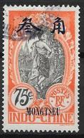 MONGTZEU : 75c ROUGE-ORANGE N° 46 OBLITERATION LEGERE - Mong-tzeu (1906-1922)
