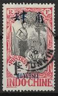 MONGTZEU : 1F ROSE N° 46 OBLITERATION CACHET A DATE DU TONKIN - Mong-tzeu (1906-1922)