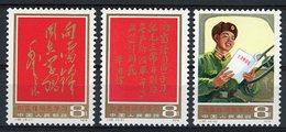 CHINA / CHINE 1978 / Y&T N° 2127 / 2128 / 2129 Rating (cote) 18€. MNH. VG/TB.  Mao Dedication To Lei Feng - 1949 - ... República Popular