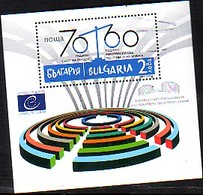 BULGARIE - 2019 - 70 Ans Du Conseil De L'Europe Et 60 Ans De La Cour Européenne Des Droits De L'homme - Bl** - Bulgarie