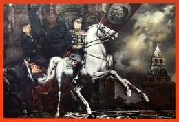 370004 PRISEKIN Marshall GEORGY ZHUKOV Military Uniform Soviet Army WWII Nazi Flag LENIN STALIN Moscow Russian Postcard - Guerre 1939-45