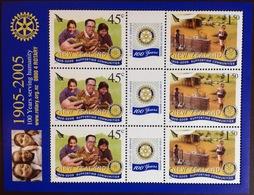 New Zealand 2005 Rotary Anniversary Minisheet MNH - New Zealand