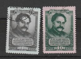 Russia - Usati  - 15° Ann. Morte Di Ordshonikidse. Cat. Unificato N. 1608/09 - 1923-1991 USSR