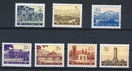 CHINA / CHINE 1975 / Y&T N° 1989 To 1995 Rating (cote) 13€. See Description - 1949 - ... Repubblica Popolare