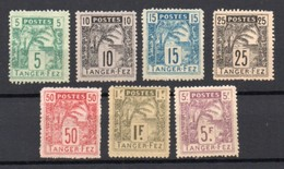 !!! PRIX FIXE : MAROC, POSTES LOCALES TANGER A FEZ N°121/127 NEUVES SANS CHARNIERE - Maroc (1891-1956)