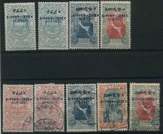 1917 Etiopia, Soprastampati Lotto Francobolli Nuovi (*/**) E Usati - Etiopia