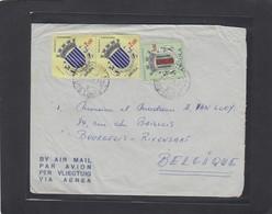 COMPAGNIE MARITIME BELGE,LLOYD ROYAL,ANVERS.LETTRE DE LOBITO POUR BOURGEOIS-RIXENSART. - 1910-... Republik
