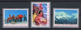 CHINA / CHINE 1975 / Y&T N°1983 / 1984 / 1985 Rating (cote) 10€. MNH. VG/TB. Ascent Of Everest (Gomolangma Feng) - 1949 - ... Repubblica Popolare