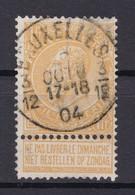 N°  65 Défauts BRUXELLES 3 / 12 - 1893-1900 Fine Barbe
