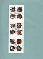 FRANCE     Carnet De 12 Timbres Lettre Verte 20 G      2014   Y&T: BC941   Oblitérés - Markenheftchen