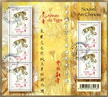 France Oblitération Cachet à Date BF N° F 4433 - Nouvel An Chinois 2010 Le Tigre. - Blocks & Kleinbögen