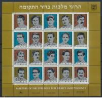 Israele - 1982 - Nuovo/new MNH - Personaggi Famosi - Mi N. 897/916 - Blocchi & Foglietti