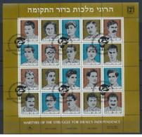 Israele - 1982 - Usato/used - Personaggi Famosi - Mi N. 897/916 - Blocchi & Foglietti