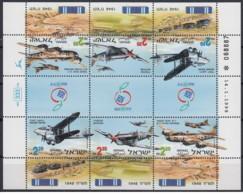 Israele - 1998 - Nuovo/new MNH - Aerei - WWII - Foglio - Mi N. 1471/73 - Blocchi & Foglietti