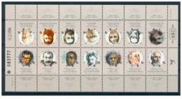 Israele - 1996 - Nuovo/new MNH - Personaggi Famosi - Mi N. 1369/82 - Blocchi & Foglietti