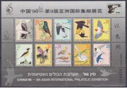 Israele - 1996 - Nuovo/new MNH - Uccelli - CHINA -Mi Block N. 53 - Blocchi & Foglietti