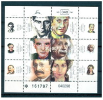 Israele - 1998 - Nuovo/new MNH - Personaggi Famosi - Mi N. 1465/70 - Blocchi & Foglietti