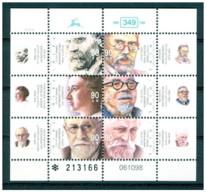 Israele - 1999 - Nuovo/new MNH - Personaggi Famosi - Mi N. 1508/13 - Blocchi & Foglietti