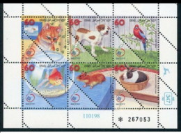 Israele - 1998 - Nuovo/new MNH - Animali Domestici - Mi N. 1474/79 - Blocchi & Foglietti