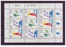 Israele - 1992 - Nuovo/new MNH - Sea Of Galilee - Sheet - Mi N. 1214/16 - Blocchi & Foglietti