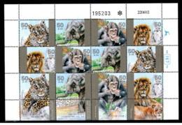 Israele - 1992 - Nuovo/new MNH - Animali - Sheet - Mi N. 1240/43 - Blocchi & Foglietti
