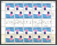 Israele - 1989 - Nuovo/new MNH - Greetings - Sheet - Mi N. 1149 - Blocchi & Foglietti