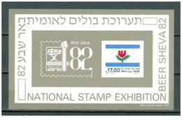 Israele - 1982 - Nuovo/new MNH - BEER SHEVA - Sheet - Mi Block N. 22 - Blocchi & Foglietti
