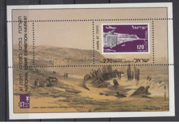 Israele - 1987 - Nuovo/new MNH - HAIFA - Sheet - Mi Block N. 34 - Blocchi & Foglietti
