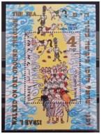 Israele - 1994 - Nuovo/new MNH - Infanzia - Sheet - Mi Block N. 48 - Blocchi & Foglietti