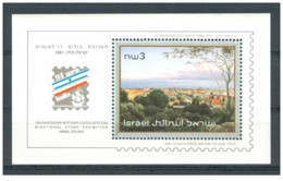 Israele - 1991 - Nuovo/new MNH - HAIFA - Sheet - Mi Block N. 44 - Blocchi & Foglietti