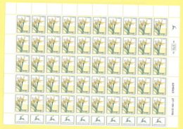 Israele - 2005 - Nuovo/new MNH - Ordinari - Sheet - Mi N. 1842 - Blocchi & Foglietti