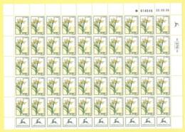 Israele - 2005 - Nuovo/new MNH - Ordinari - Sheet - Mi N. 1830 - Blocchi & Foglietti