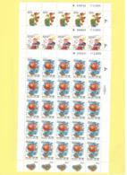 Israele - 2003 - Nuovo/new MNH - Auguri - Sheet - Mi N. 1733/35 - Blocchi & Foglietti