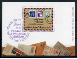 Israele - 1991 - Nuovo/new MNH - Philatelic Museum - Sheet - Mi Block N. 43A - Blocchi & Foglietti