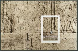 Israele - 1979 - Nuovo/new MNH - Egitto - Sheet - Mi Block N. 18 - Blocchi & Foglietti