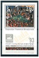 Israele - 1993 - Nuovo/new MNH - TELAFILA - Sheet - Mi Block N. 47 - Blocchi & Foglietti