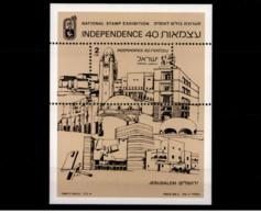 Israele - 1988 - Nuovo/new MNH - INDEPENDENCE 40 - Sheet - Mi Block N. 37 - Blocchi & Foglietti
