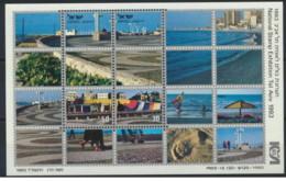 Israele - 1983 - Nuovo/new MNH - TEL AVIV - Sheet - Mi Block N. 25 - Blocchi & Foglietti