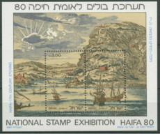 Israele - 1980 - Nuovo/new MNH - HAIFA - Sheet - Mi Block N. 20 - Blocchi & Foglietti
